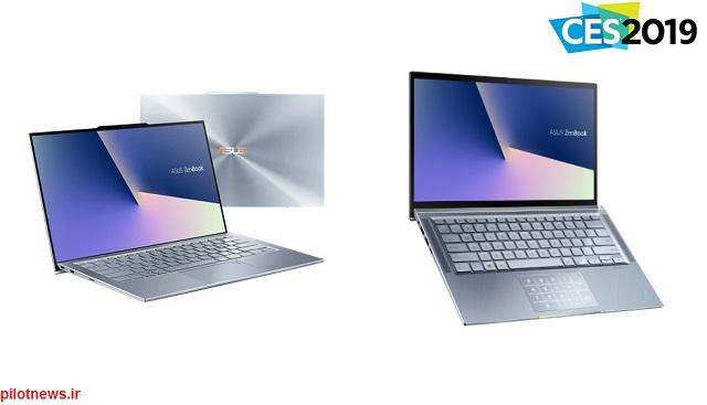 best laptop in ces2019