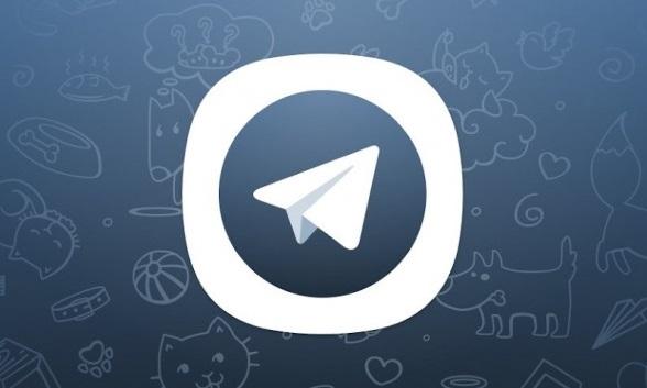 بروزرسانی جدید تلگرام ایکس