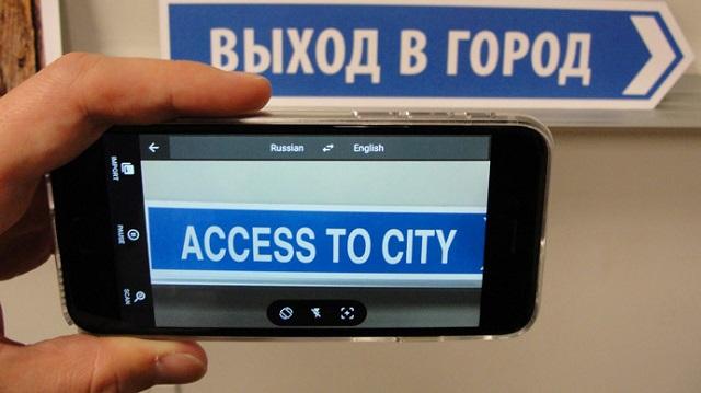 ترجمه زنده دوربین اپلیکیشن گوگل ترنسلیت